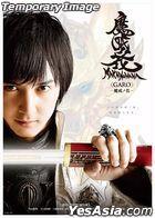 Garo: Makai no Hana (2014) (DVD) (Ep. 1-25) (End) (English Subtitled) (Malaysia Version)