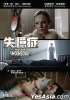 Unconscious (2014) (DVD) (Hong Kong Version)