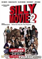 Silly Movie 2 (DVD) (Hong Kong Version)