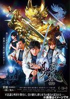 GARO - Gekko no Tabibito - COMPLETE BOX [Blu-ray + CD + 2DVD] (Japan Version)