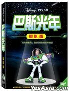Buzz Lightyear of Star Command: The Adventure Begins (2000) (DVD) (Taiwan Version)