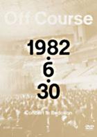 1982.6.30 CONCERT SPECIAL (Japan Version)