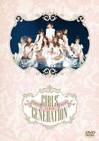 JAPAN FIRST TOUR GIRLS' GENERATION (Normal Edition)(Japan Version)