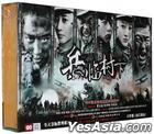 Bing Lin Cun Xia (DVD) (End) (China Version)