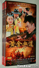 Golden Bloody Path (2014) (H-DVD) (Ep. 1-30) (End) (China Version)