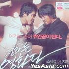 Rough Cut (AKA: A Movie is a Movie) (VCD) (Korea Version)