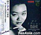 Carmen Fantasy 24K Gold Disc (China Version)