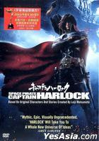 宇宙海盜夏羅古 (2013) (DVD) (香港版)