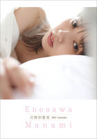 Enosawa Masami 2021 Desktop Calendar (Japan Version)
