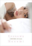 江野沢愛美 2021 卓上カレンダー (日本版)