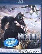 King Kong (2005) (Blu-ray) (Hong Kong Version)
