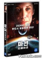 2036 Origin Unknown (DVD) (Korea Version)