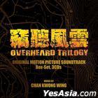 Overheard Trilogy Original Motion Picture Soundtrack (OST) (3CD) (Boxset)