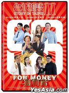 Story in Taipei 2: For Money (2020) (DVD) (Taiwan Version)