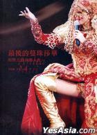 The Final Manjusaka - Anita Mui