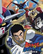 Shin Getter Robo vs. Neo Getter Robo (Blu-ray) (Japan Version)