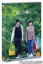 Mothers (DVD) (Korea Version)