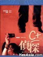 The Detective (Blu-ray) (Hong Kong Version)