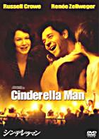 Cinderella Man (Japan Version)