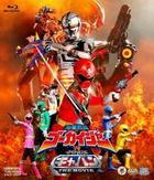 Kaizoku Sentai Gokaiger VS Space Sheriff Gavan - The Movie (Blu-ray) (Normal Edition) (Japan Version)