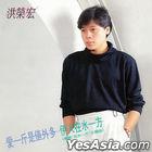 Ai Yi Jin Shi Zhi Wai Duo
