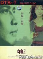 Music Album of Impression Liu San Jie DTS (2CD+Photo Album) (China Version)