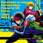 TV Anime Nurarihyon no Mago - Sennen Makyou - Character CD Series : Itaku / Awashima (Japan Version)