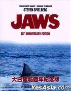 大白鯊 (1975) (4K Ultra HD + Blu-ray) (45週年限量記念版) (台灣版)