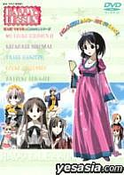 Happy Lesson OVA (DVD) (Vol.4) (Japan Version)