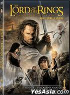 The Lord Of The Rings III : The Return Of The King (2003) (DVD) (2- Disc Edition) (Hong Kong Version)