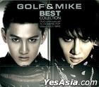 Golf & Mike : Best Collection (2CD) (Thailand Version)