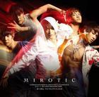 Vol.4 - Mirotic (ALBUM+DVD)(Japan Version)