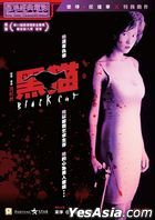 Black Cat (1991) (DVD) (2021 Reprint) (Hong Kong Version)