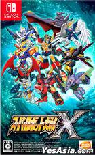 Super Robot Wars X (Japan Version)