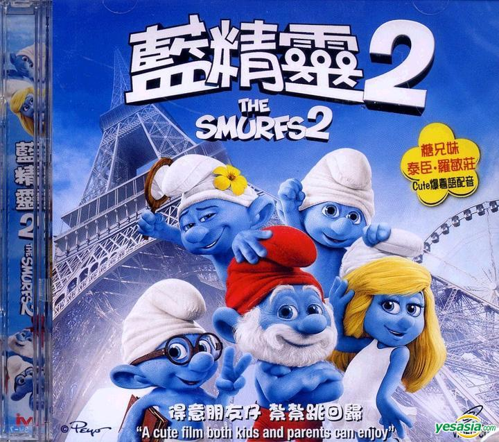 Yesasia The Smurfs 2 2013 Vcd Hong Kong Version Vcd Raja Gosnell Intercontinental Video Hk Western World Movies Videos Free Shipping