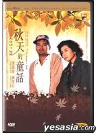 An Autumn's Tale DTS (Korean Version)