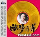 Ouyang Fei Fei - Best Of Hai Shan Records (ADMS)