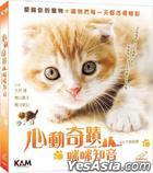 Nekonade (VCD) (English Subtitled) (Hong Kong Version)