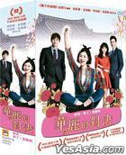 Jang Bo-ri Is Here! (DVD) (End) (Multi-audio) (MBC TV Drama) (Taiwan Version)