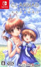 CLANNAD Hikari Mimamoru Sakamichi de (Japan Version)