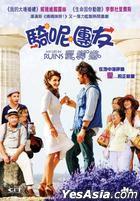 My Life In Ruins (DVD) (Hong Kong Version)