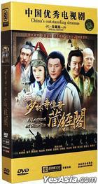 A Legend Of Shaolin (DVD) (Ep. 1-63) (End) (China Version)