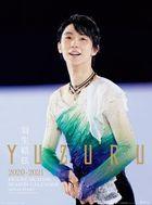 Hanyu Yuzuru 2020-2021 Figure Skating Season Calendar