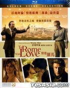 To Rome with Love (2012) (Blu-ray) (Hong Kong Version)