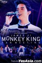 James Ji : Monkey King Fan Meeting Concert (DVD) (Thailand Version)