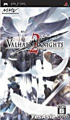 VALHALLA KNIGHTS 2 (Japan Version)