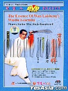 The Essence Of Wan Laisheng's Wushu Learning Phoenix Golden Wing Single Broadsword (DVD) (China Version)