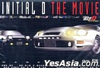 Initial D Third Stage (Movie Version) (Cantonese Version) (DTS Version)