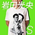 S (Japan Version)