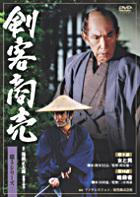 KENKAKU SHOBAI DAI 5 SERIES 9-10 (Japan Version)